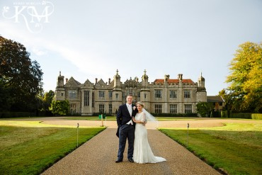 Hengrave Hall Autumn wedding photos